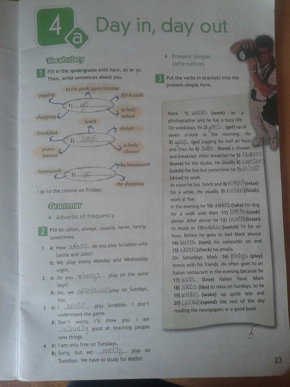 Spotlight workbook 6 класс решебник ответы