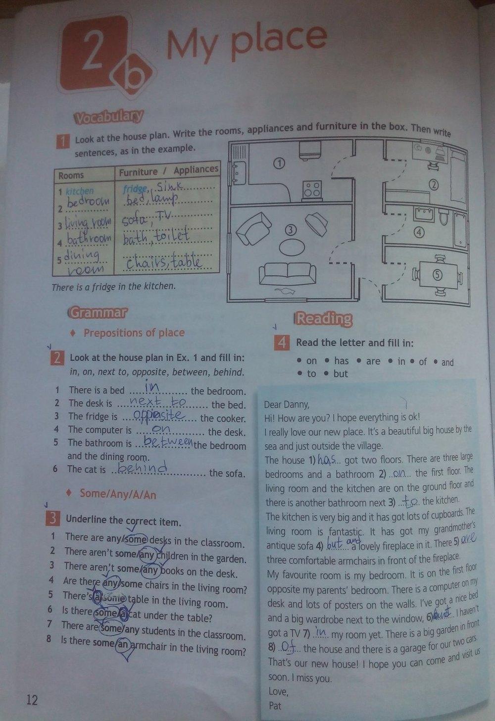 Ваулина класс языку гдз по тетрадь английскому рабочая шестой