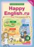 Рабочая тетрадь по английскому языку 4 класс. Часть 1 и 2, Кауфман К.И., Кауфман М.Ю.