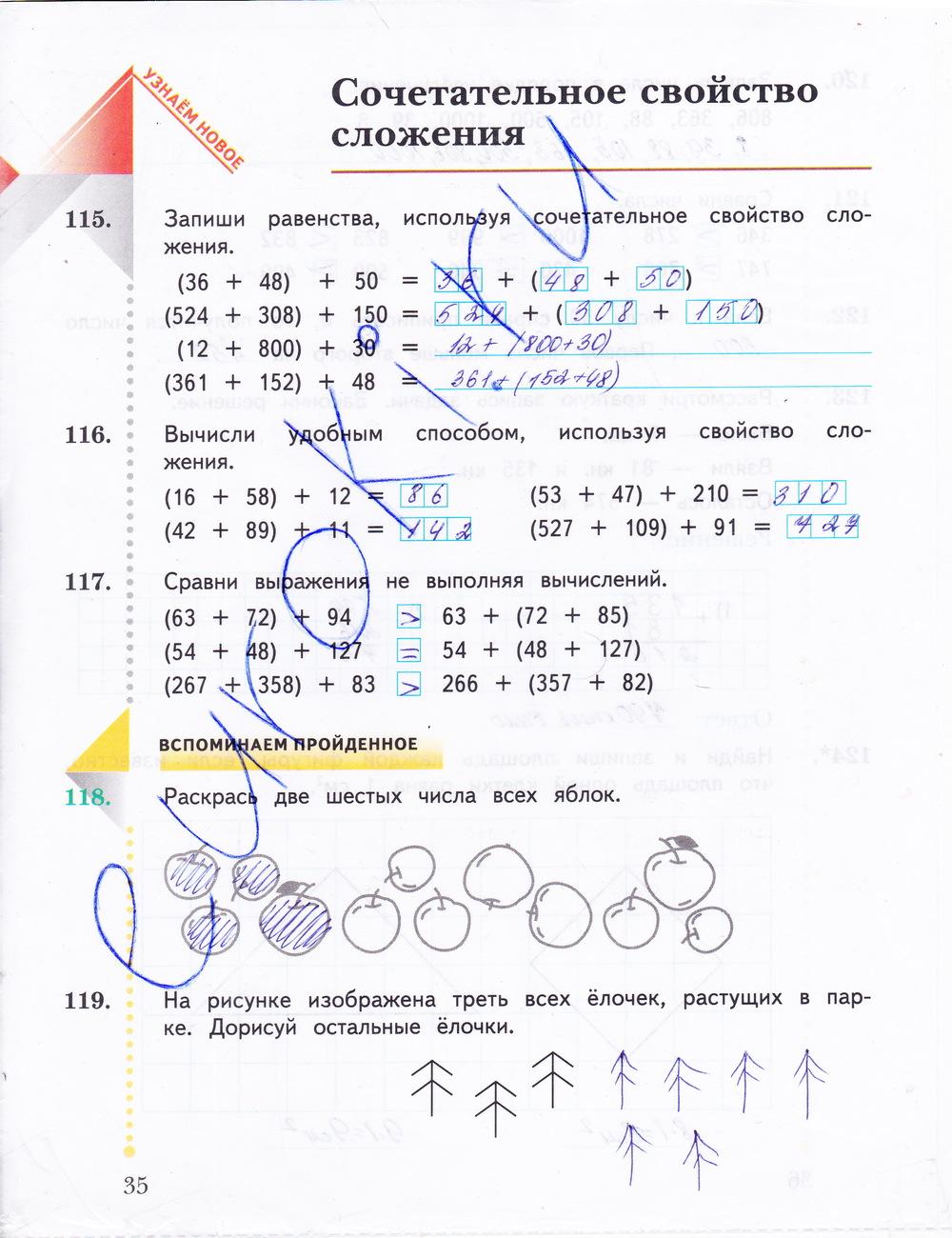 3 Класс Математика Решебник В.н Рудницкая Сумма 35и5 Больше10