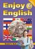 ГДЗ по английскому языку 6 класс. Enjoy English. Student's Book, М.З. Биболетова, Обнинск: Титул, 2012