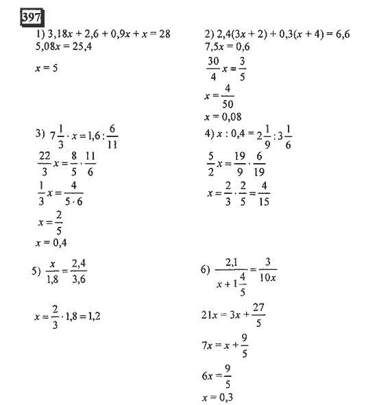 математика гдз 6 по петерсон решением математике класс с