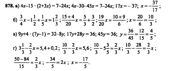 Ответы на самостоятельную по математике 6 класс зубарева мордкович