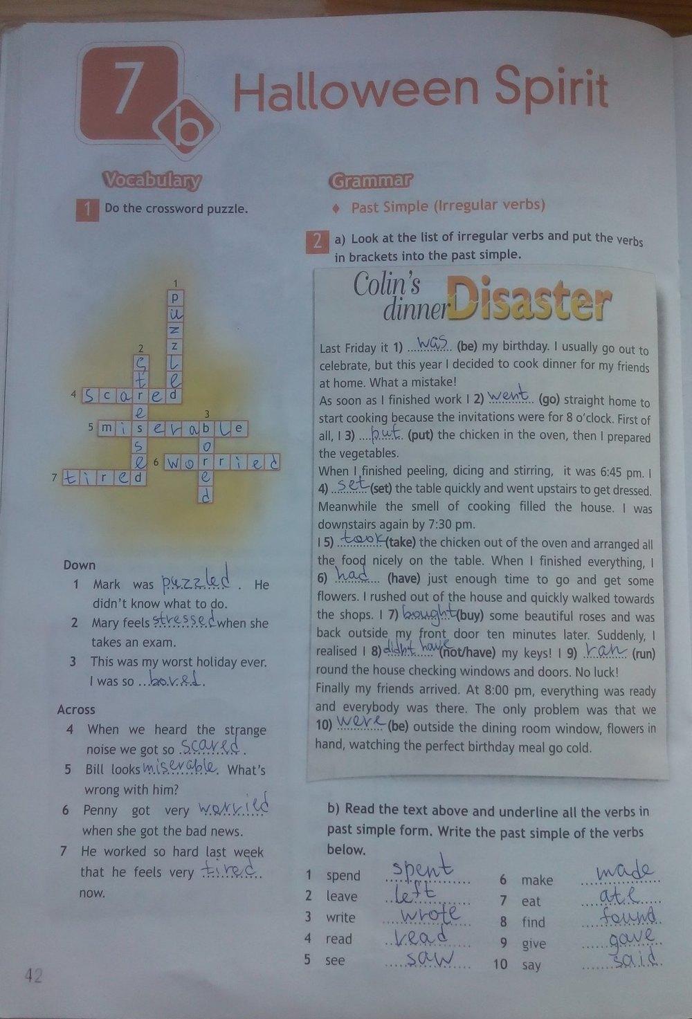 Гдз по английскому языку ваулина рабочая тетрадь шестой класс