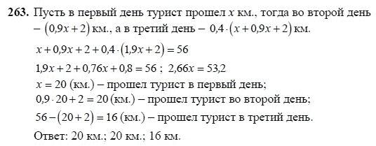 Решение задач по алгебре