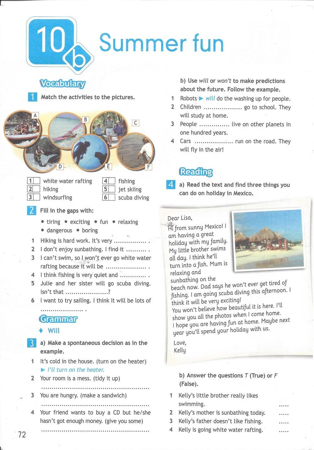решебник по английскому 5 класс рабочая workbook
