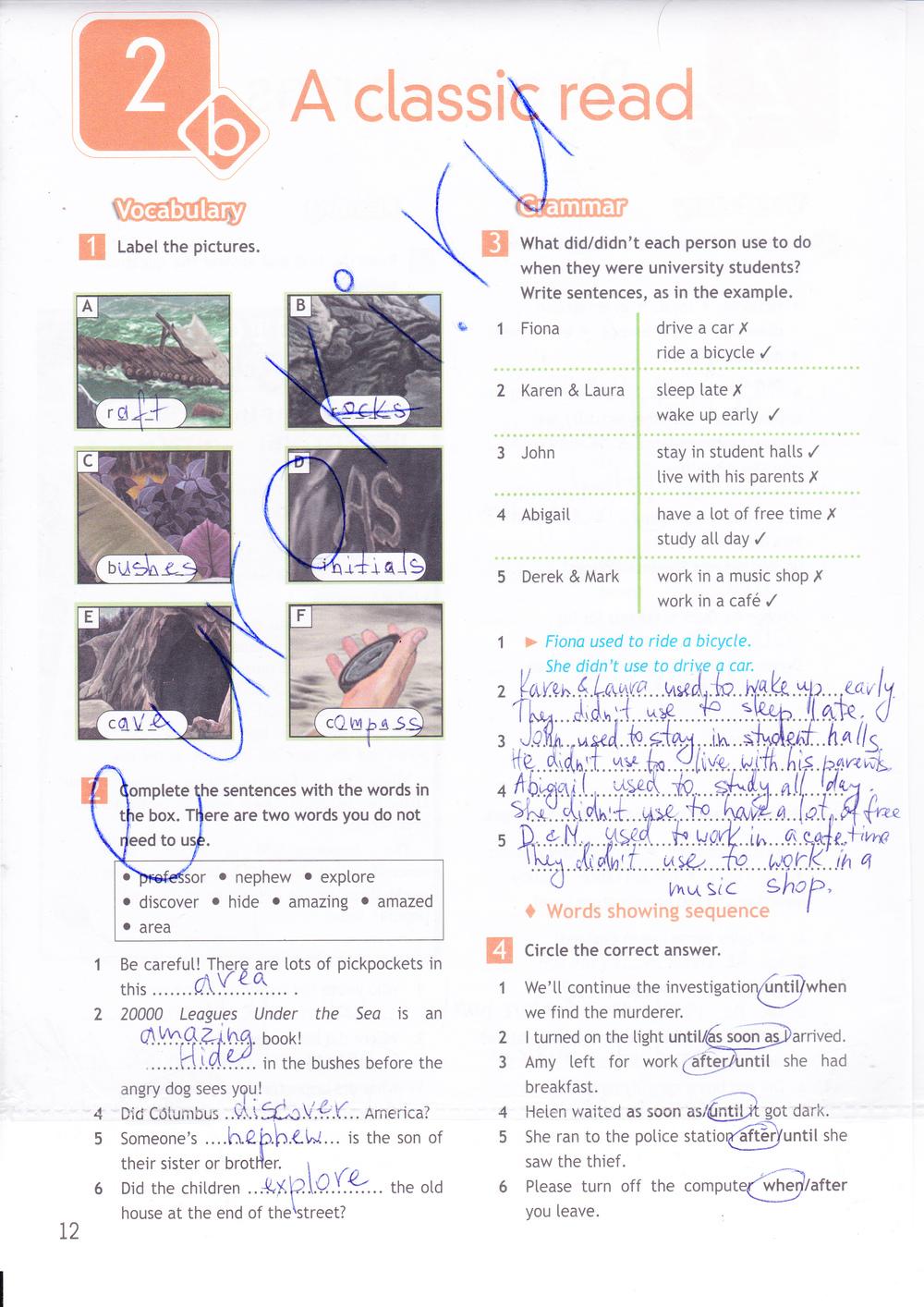 Перевод spotlight 7 класс тетрадь и английскому по гдз