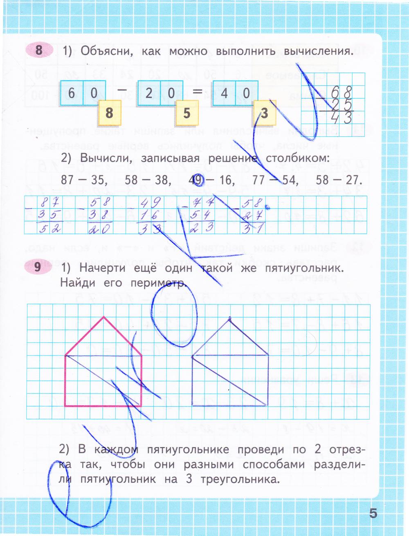 моро рабочей часть 3 решебник класс по математика 2 тетради