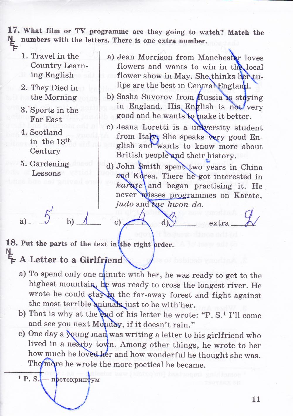 Тетрадь афанасьев 7 рабочая решебник по английскому класс