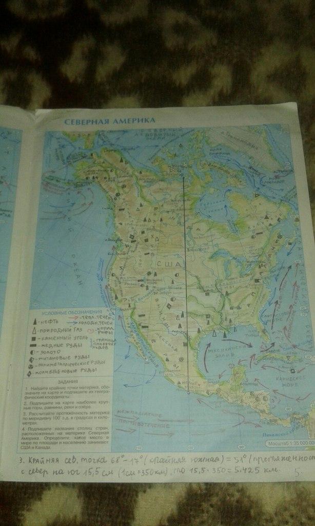 Америка атлас по северная гдз географии