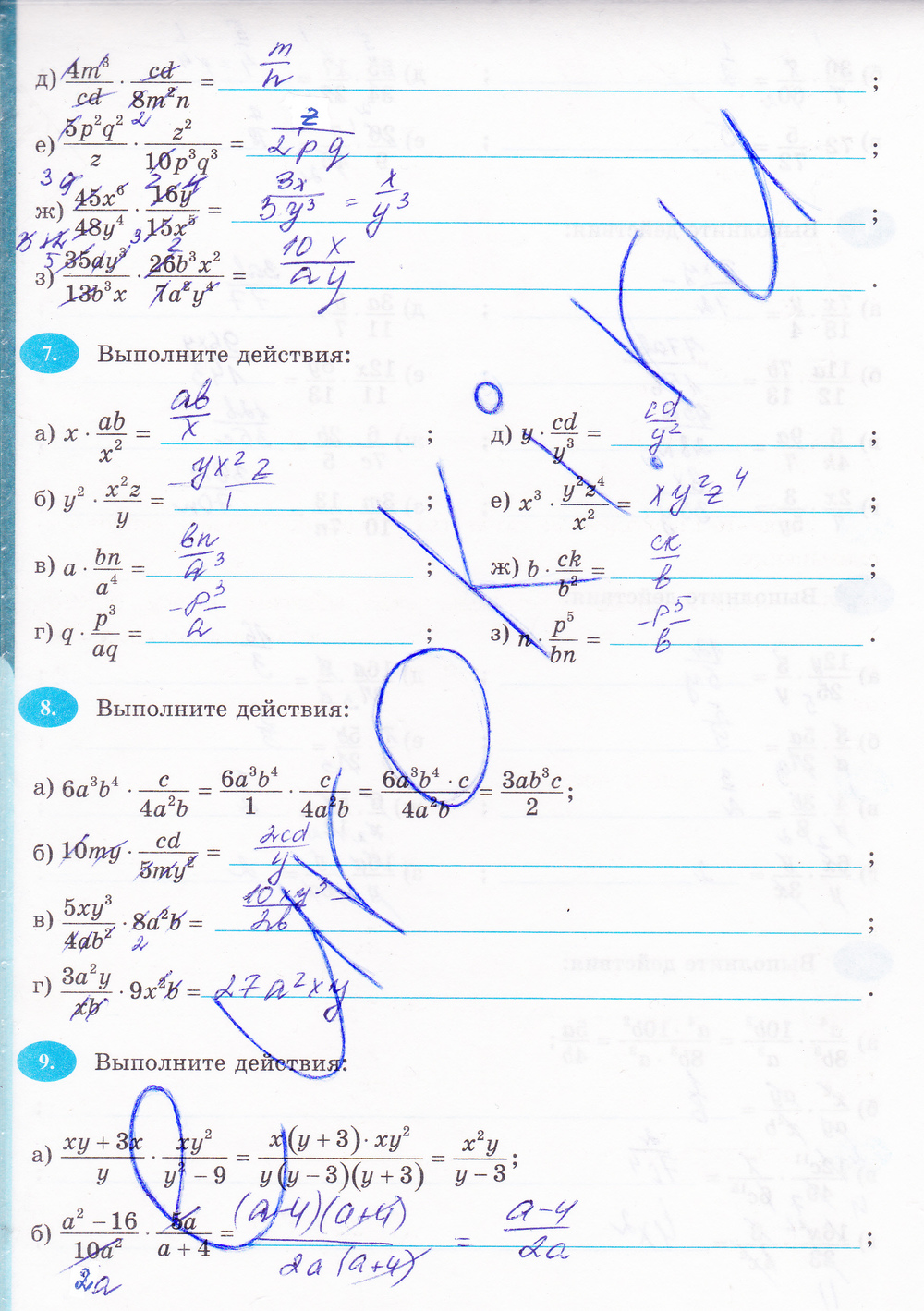 смотреть гдз по алгебре решебник