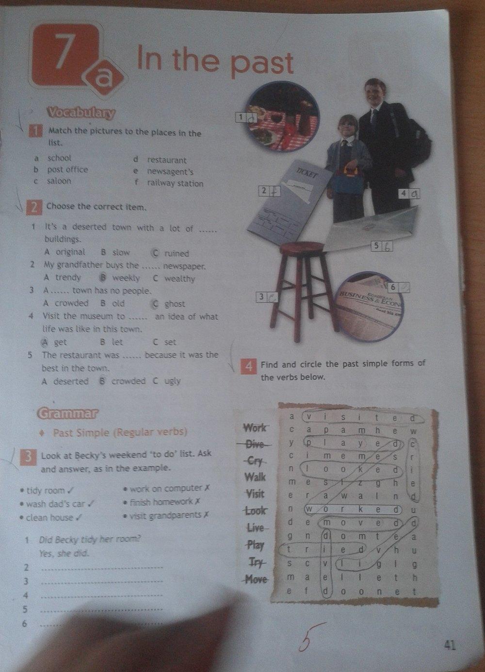 Гдз По Английскому Языку 6 Класс Рабочая Тетрадь Гитем
