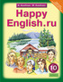 Happy English.ru 10 класс. Student's Book - Workbook №1 и №2, К.И. Кауфман, М.Ю. Кауфман