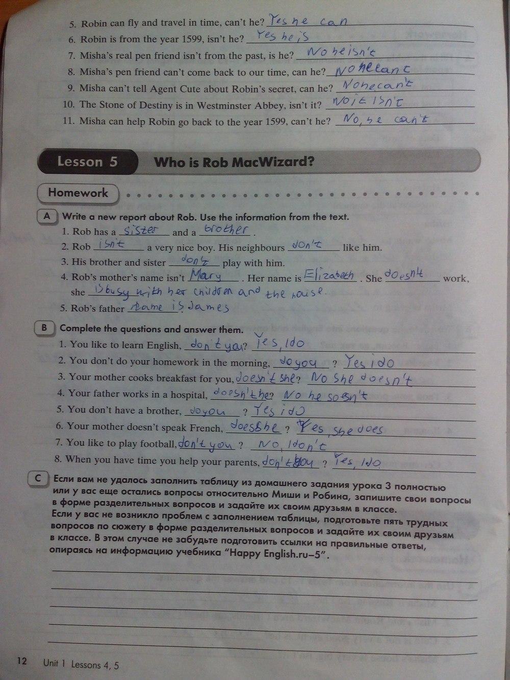 Гдз Английский Язык 8 Рабочая Тетрадь Кауфман 2 Часть