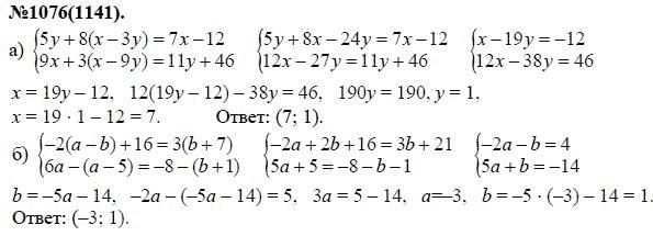 Гдз по алгебре 7 класс номер 112