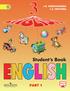 Английский язык 3 класс. Students Book. Workbook. Обе части, Верещагина И. Н., Притыкина Т. А.