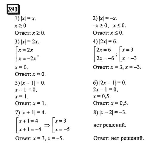 Гдз по математике 6 класс математика петерсон с решением