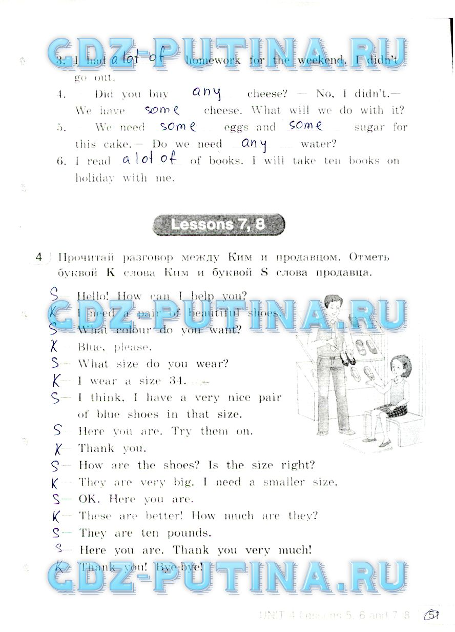 Решебник по английскому языку 4 класс рабочая тетрадь 1 часть