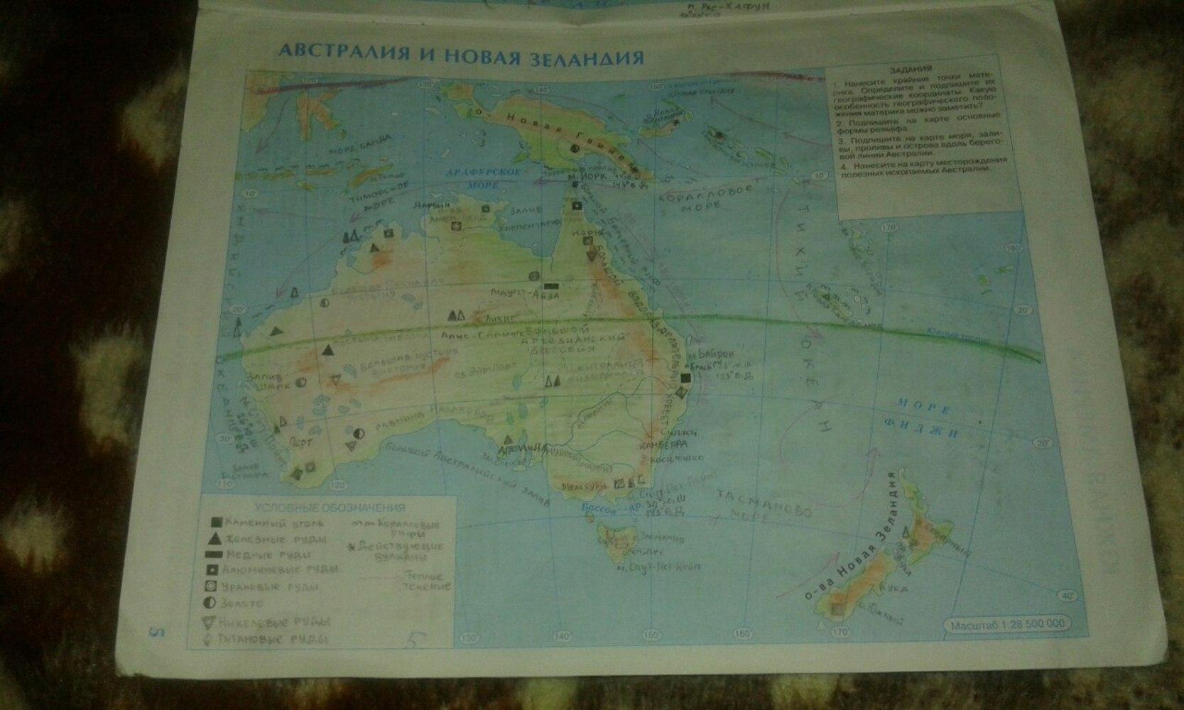 решебник по географии 7 класс контурная карта австралия и новая зеландия