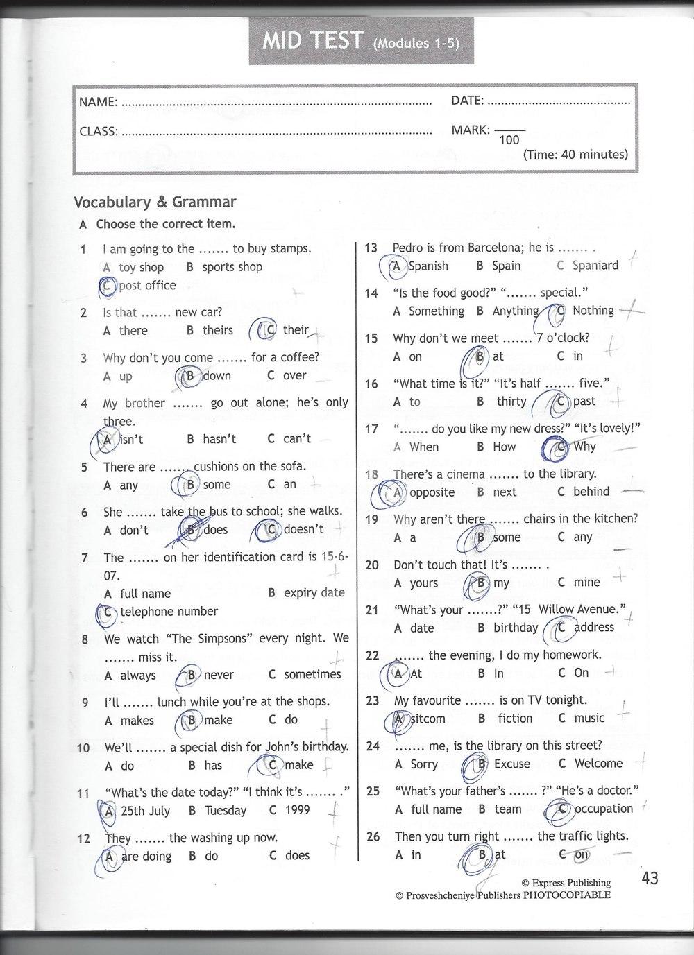 Гдз по английскому 6 класс тест буклет starlight