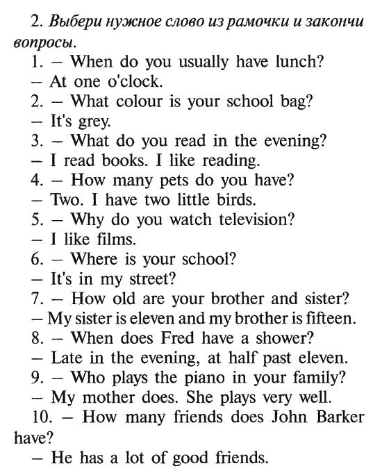 Рабочая тетрадь№2 класс работы по 9 языку гдз английскому контрольные
