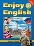 Enjoy English 5 класс. Учебник и воркбук, М.З. Биболетова, Обнинск: Титул, 2012