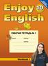 Рабочая тетрадь по английскому 10 класс, Биболетова М.З., Бабушис Е.Е.