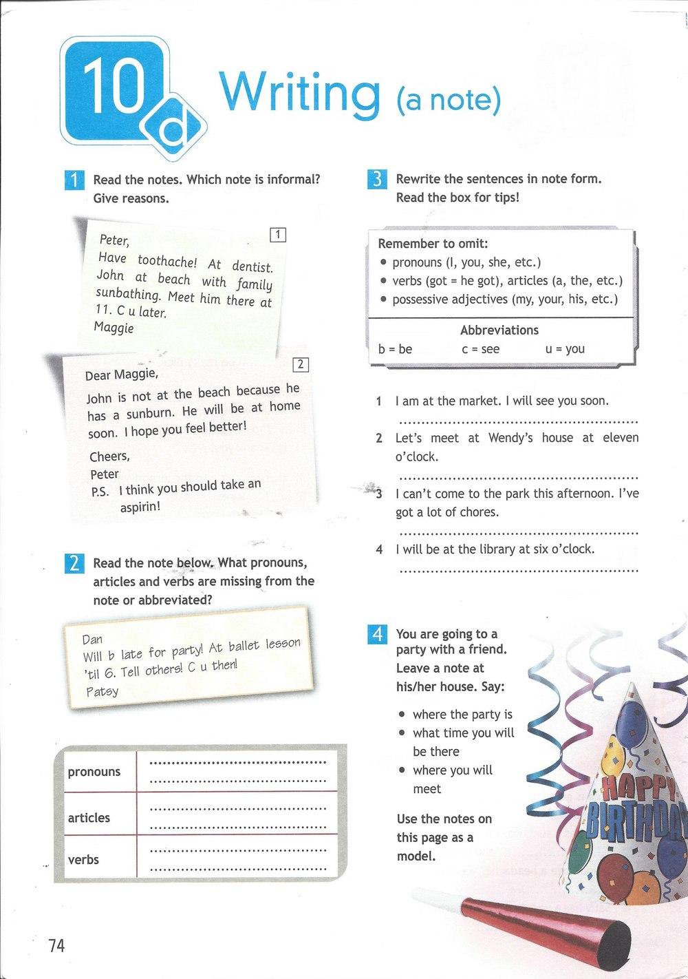 решебник по тетрадке английскому языку 5 класс