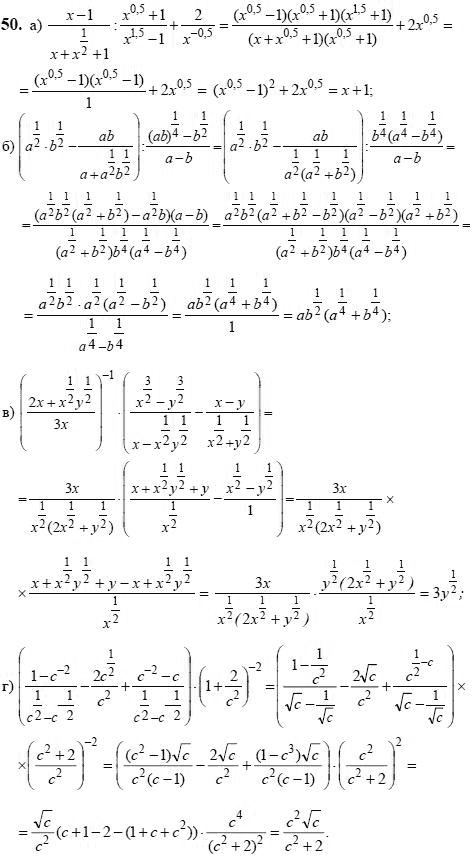 Гдз По Алгебре И Началам Анализа Колмогоров Онлайн