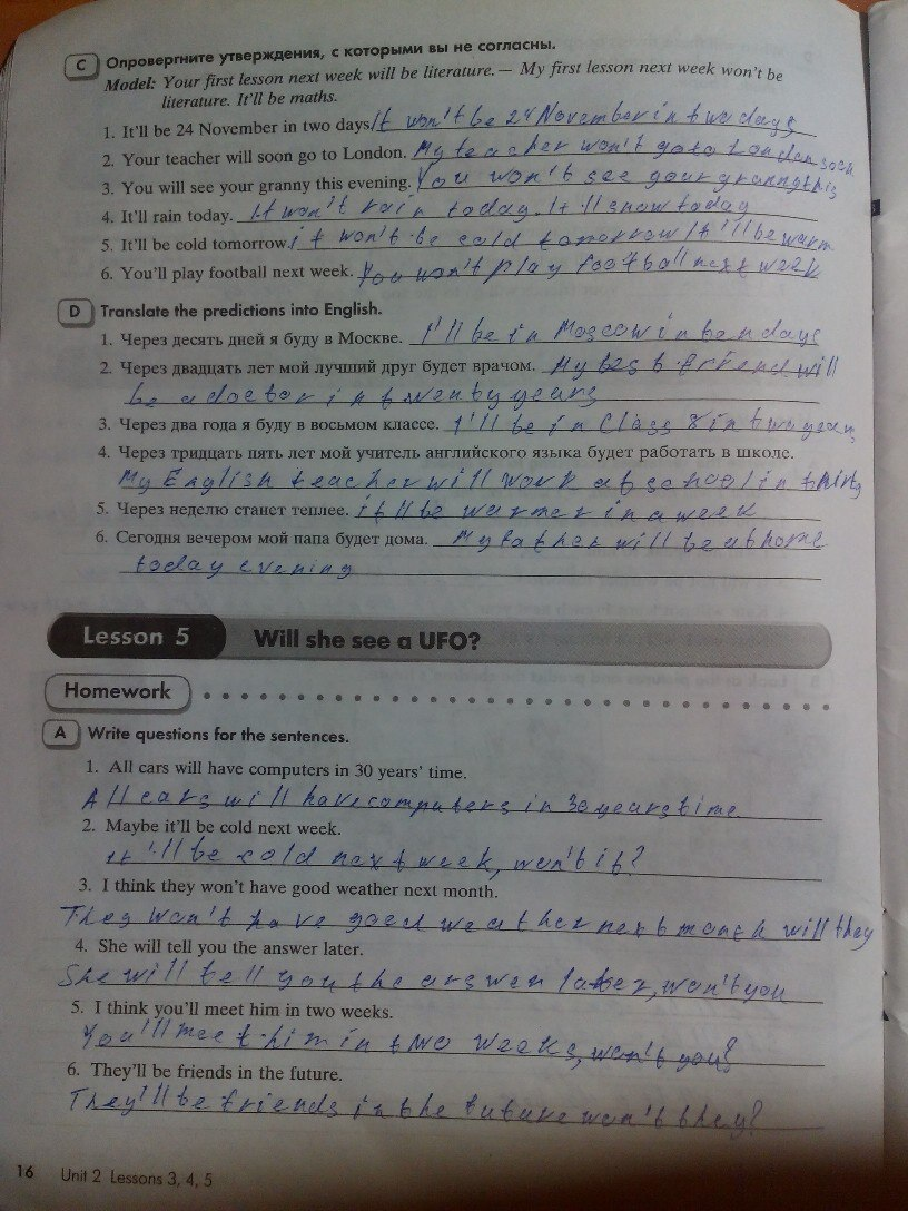 Гдз По Английскому Языку Для 6 Класса Рабочая Тетрадь К. Кауфман