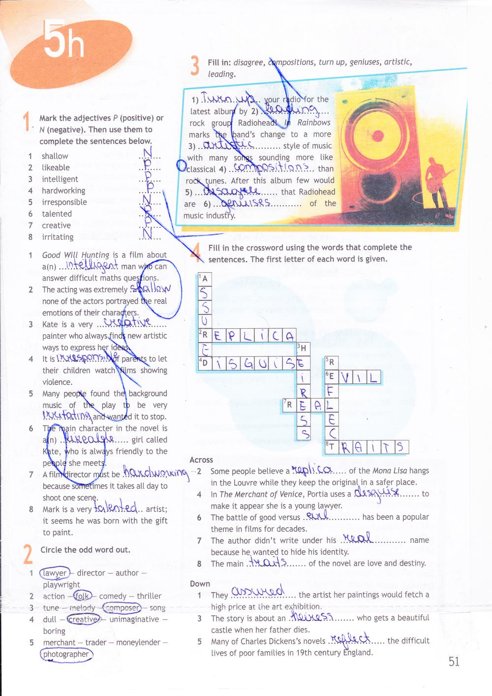 английский язык рабочая тетрадь 7 класс вирджиния эванс гдз рабочая тетрадь