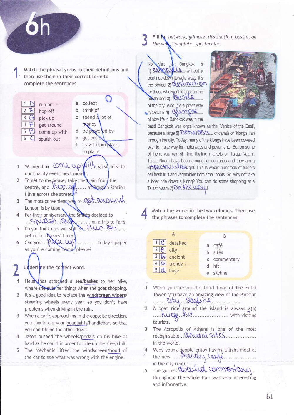 Workbook гдз класс по 9 спотлайт