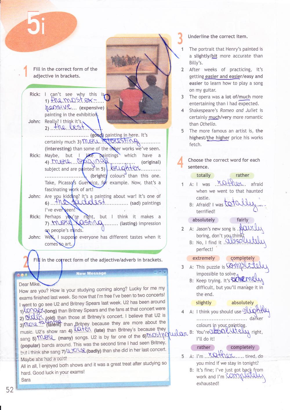 английскому тетрадь виргиния гдз рабочая по 5 класса