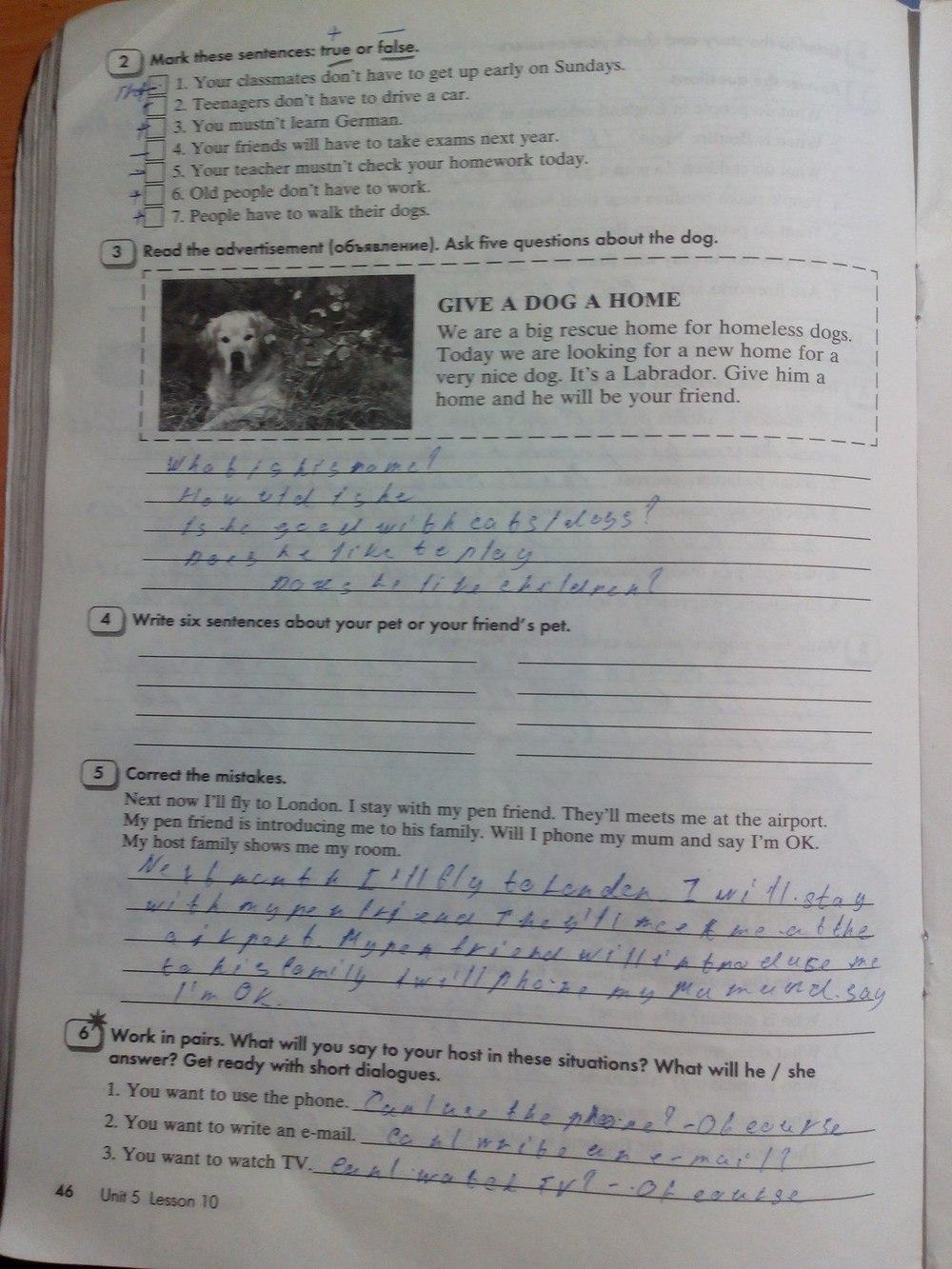 Гдз по английскому 7 класс кауфмон страница 46