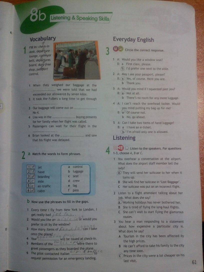 Учебник по английскому языку 11 класс spotlight онлайн решебник