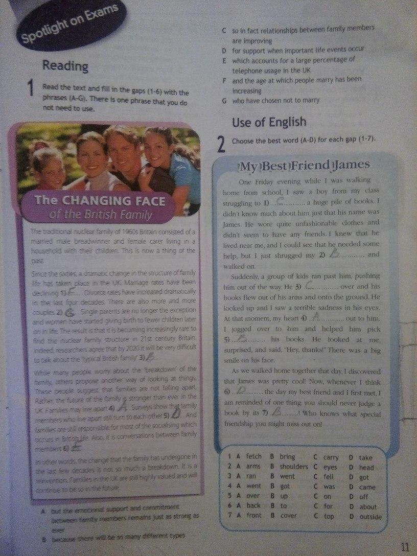 по spotlight решебник класс учебник онлайн языку английскому 11