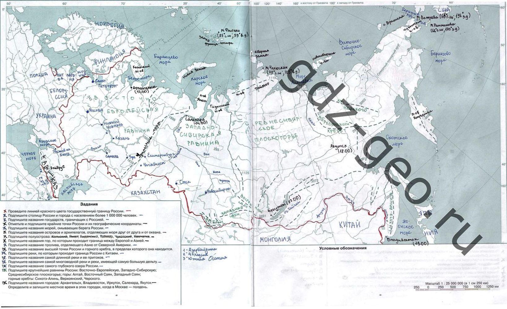 Гдз контурная карта 8 класс физическая география россии