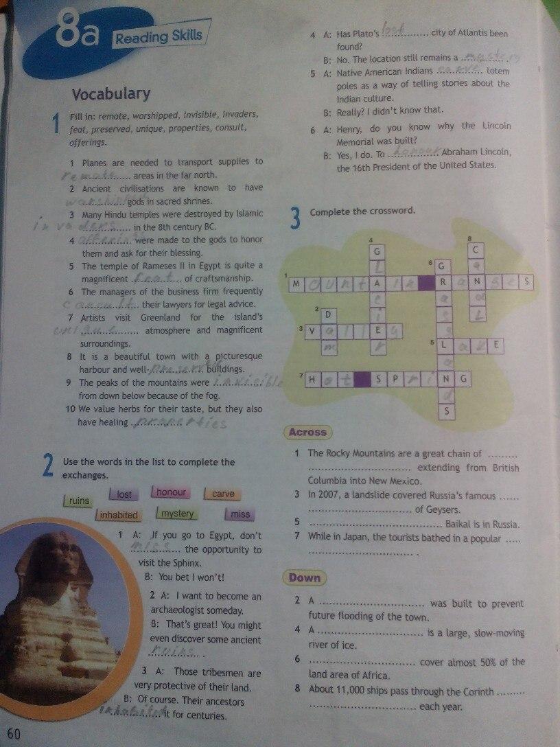 Гдз Учебника По Английскому Языку 11 Класс Spotlight