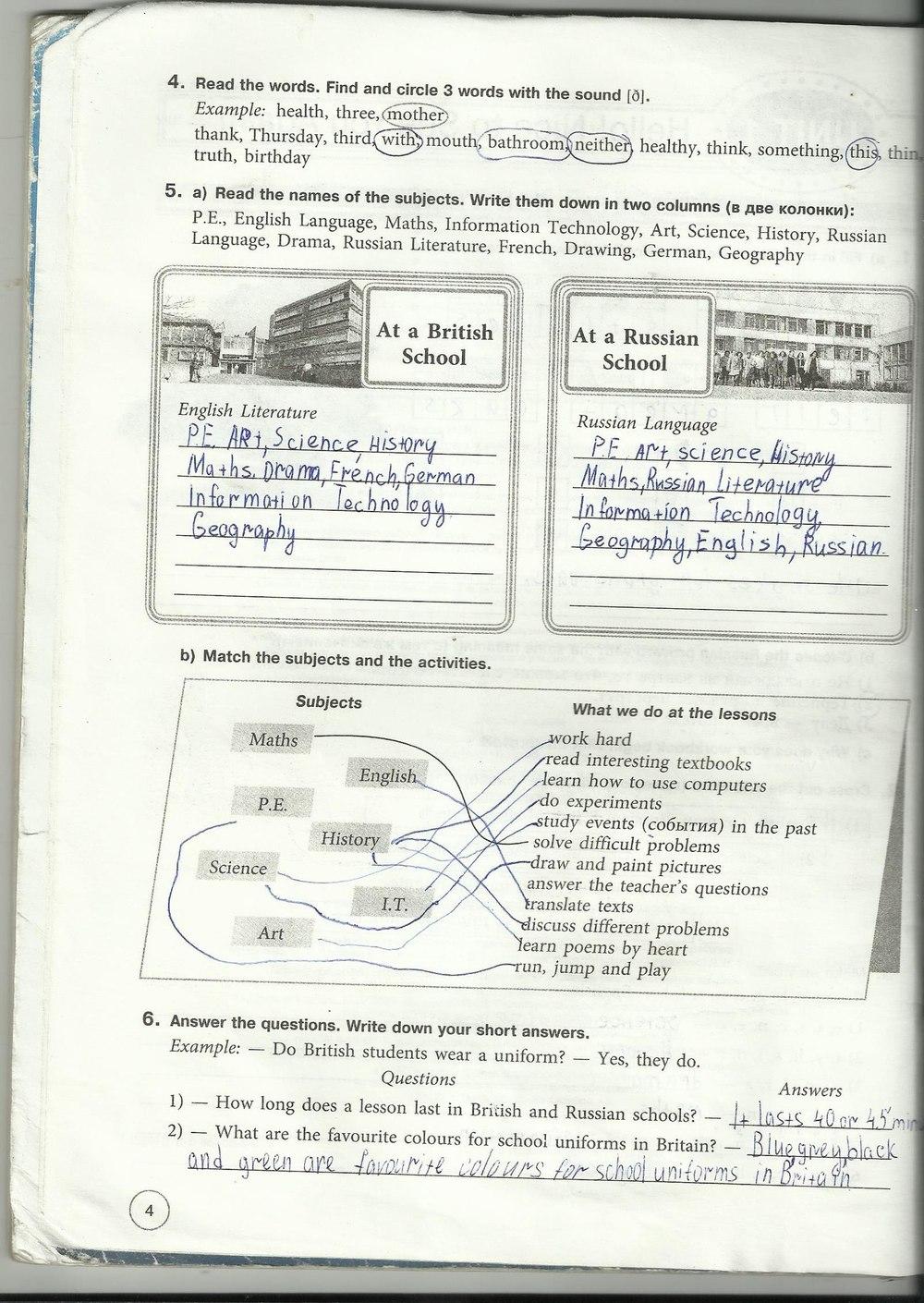 рабочая тетрадь по инглишу для 5 класса гдз