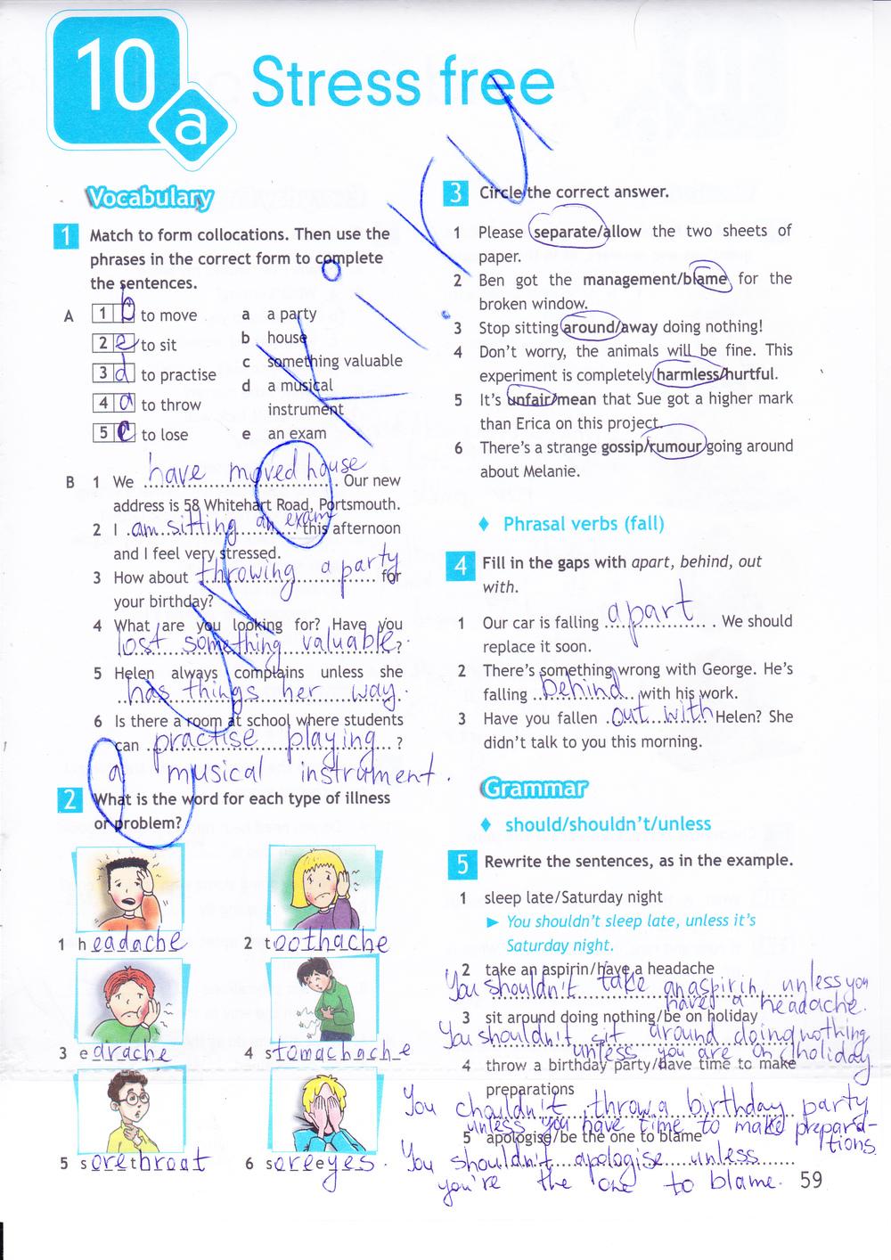 Гдз по английскому рабочий тетрадь 7 класс spotlight