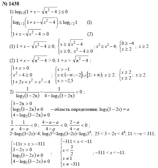 По алимов 11 гдз рамка класс алгебре