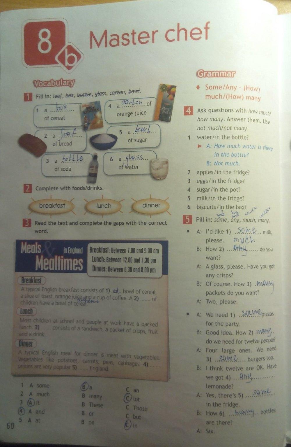 языку по английскому домашние готовые задания тетрадь рабочая 5 класса