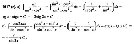 гдз мордкович 10-11 класс алгебра решение