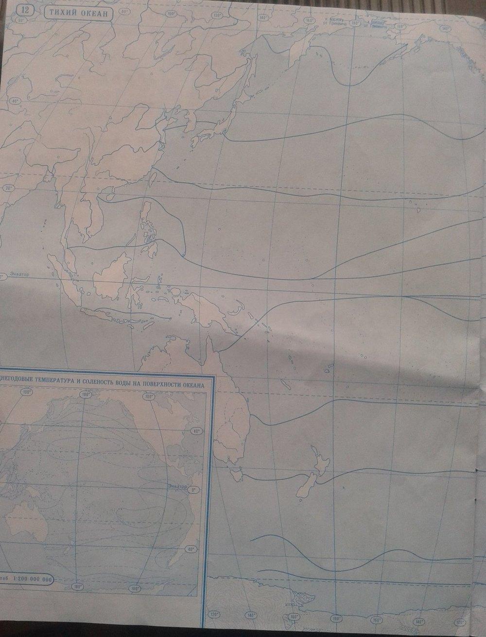 гдз 7 класс атлас география материков и океанов 7 класс