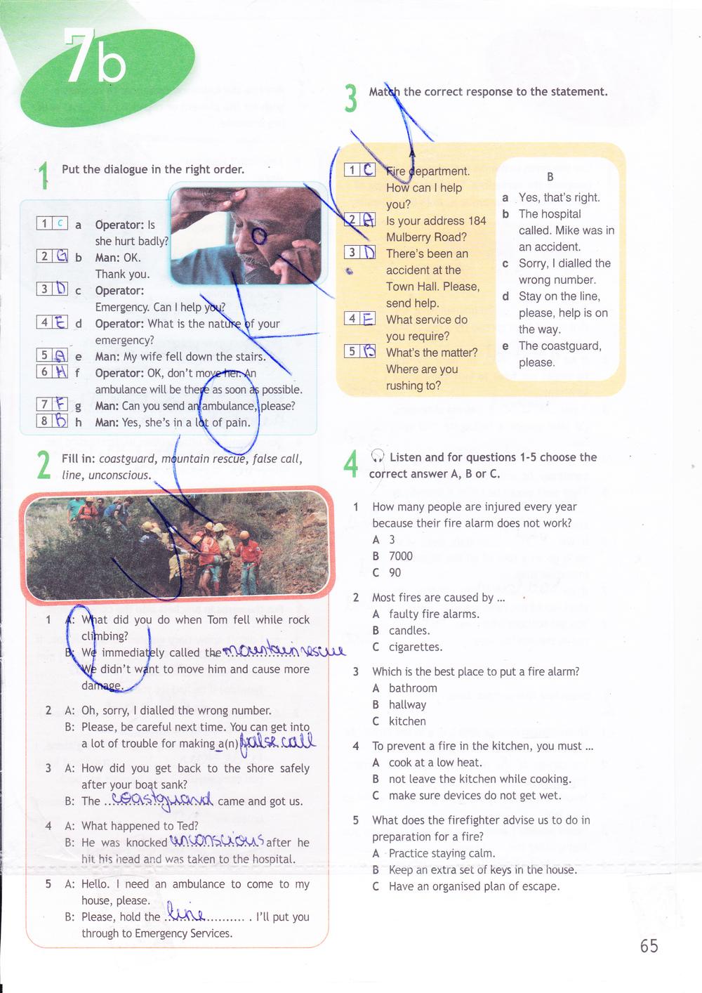 Решебник Тетради Spotlight 9 Класс