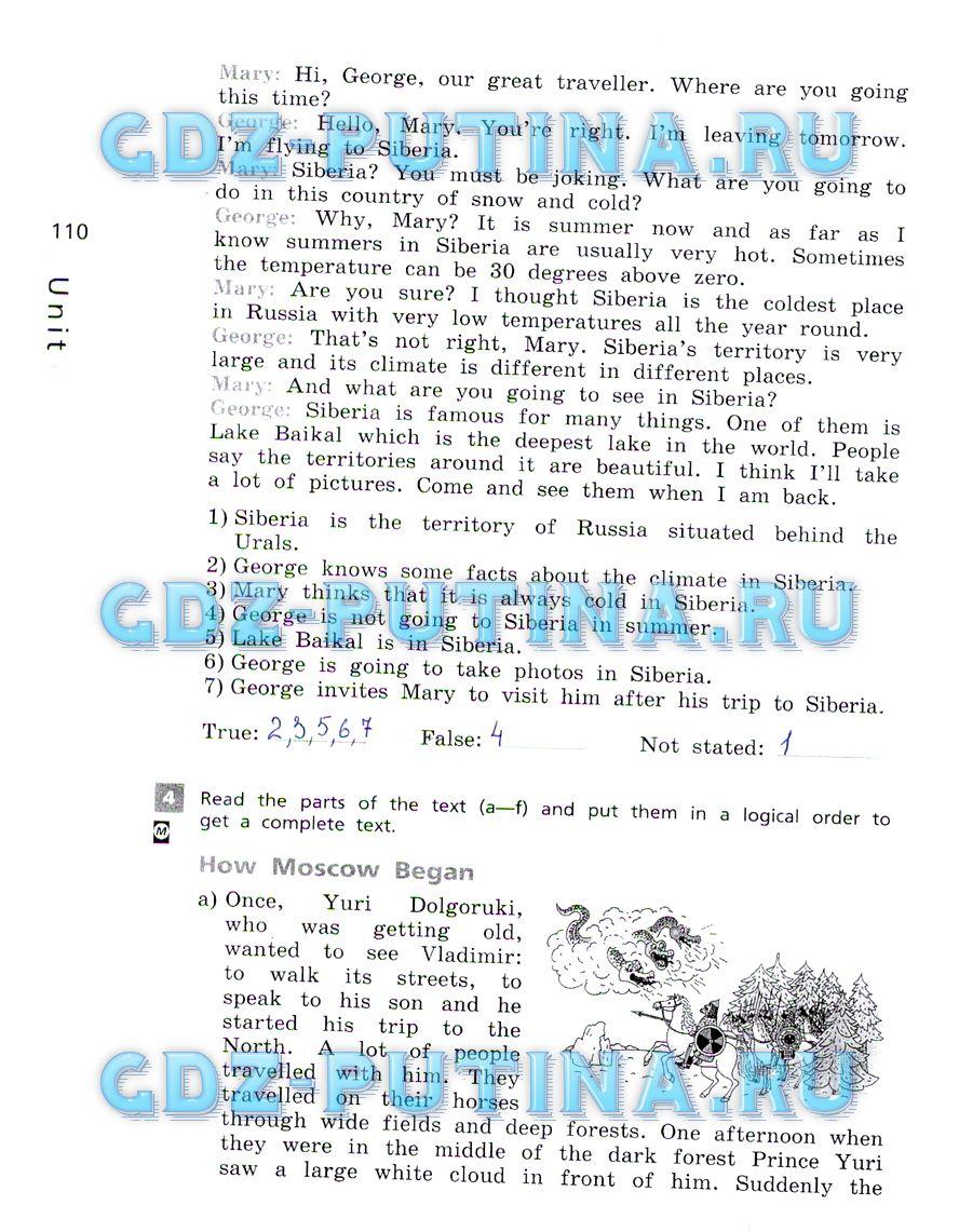 Учебника английскому гдз 2 языку 5 афанасьева класс михеева баранова часть по