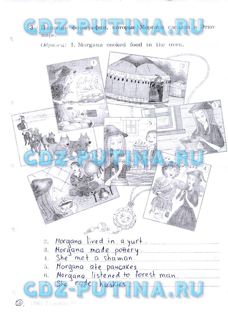 4 тетрадь по класс happy рабочая часть английскому english гдз языку 2