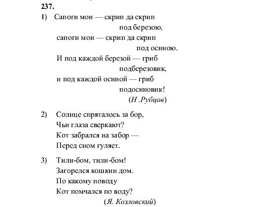 По класс разумовская гдз дрофа 2001 6 slovo.ru русскому