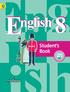Английский 8 класс. Student's Book - Reader - Activity Book, В.П. Кузовлев, Н.П. Лапа, Э.Ш. Перегудова, М.: Просвещение