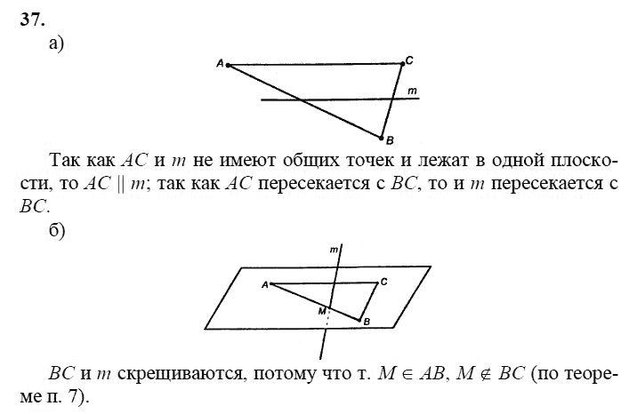 Ab 10-11 Класс Решебник